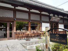 向かいに素敵なカフェがありました「ヤマナカ カフェ」 パビリオンコートという結婚式場の一角にあるカフェ。 http://www.pavilion-court.com/cafe/