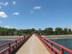 2019年6月25日 火曜日 AM10:39  平等院の手前の塔の島に向かう朝霧橋