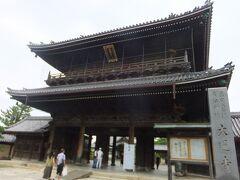 大通寺というお寺まで行って、終了。