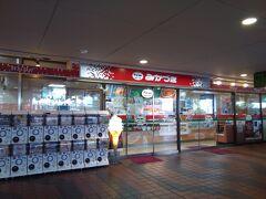 新潟では有名なB級グルメのお店みかづきへ^^