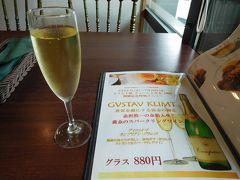 11:05  そしてもう1つ、コラボメニューがあるということで館内のレストラン・ミューズへやって来ました。  金箔の入ったスパークリングワイン(グラス800円)なのですが、金箔はほぼ見えません(~_~;)