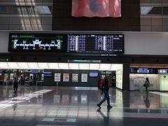 「羽田空港国内線第1ターミナル」に到着!。  sukeco両親とはここで待ち合わせ♪。
