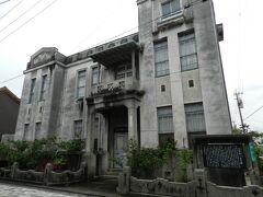 直方市街地に入り、最初に訪れたのが「向野堅一記念館」です。