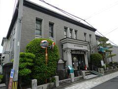 次に訪れたのは『直方谷尾美術館』。 明治屋産業を創設した谷尾欽也氏が開設した美術館です。