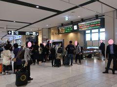 羽田空港の遅れと新千歳空港の混雑での遅れで30分プラスになっちゃった。  さて、JRへ。当初の予定だと、到着後1時間ほどの余裕があったけど、結構ギリギリ行動に・・・。  でも、ゆっくり歩いて改札まで行く余裕があるからOKね♪。