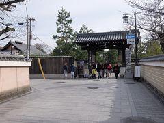 建仁寺の北門