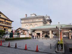 「都をどり」が行われる祇園甲部歌舞練場