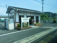 以前載せた旅行記でも出てきたような気がしますが、そのときは向きが反対で、撮れてなかったので。  ちなみに、有田駅は佐賀県内ですが、あっという間に長崎県内に戻ってきてしまいました。