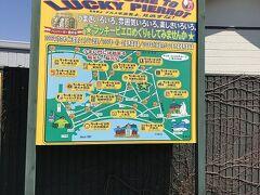 さてやっと最終目的地に到着。 函館市内のラッキーピエロは混んでいるだろうと見越して、北斗市の住宅街の中にある店舗へ来ました。 駐車場は少し離れた場所と、店の横にあります。