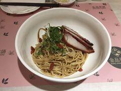 台北に戻ってから、中山駅前の誠品生活南西店にある金品茶語でランチ。