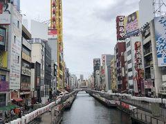 道頓堀でたこ焼きというベタな大阪を一人で楽しんだようだ。