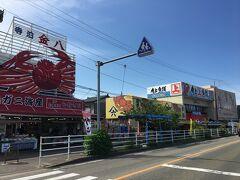 寺泊魚の市場通り。朝ごはんが食べたくて来ましたが、平日だからか朝早すぎたのか閑散としていました。寒かったので、かろうじて味噌汁的なものと串焼きで朝食。リピはないかな。。