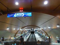 セルディカ駅