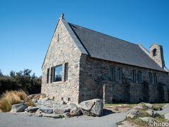 善き羊飼いの教会。1935年にヨーロッパからの開拓民らが、周辺の石を集めて建てたもの。