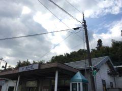 奈良から近鉄で壺阪山へ。 キトラ古墳の最寄り駅です。