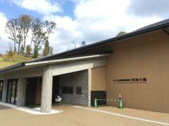 キトラ古墳はこの建物でレプリカを見れます。