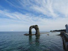 鍋釣岩 今回の観光は、これ見るだけです。