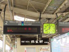 12:47我孫子駅発、JR成田線成田行き乗車。