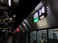 平成31年3月7日(木)  呉線広駅の上り一番列車  5:00発糸崎行きに乗ります。