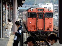 倉敷から約10分で総社駅へ  ここで吉備線(桃太郎線)岡山行きに乗り換え