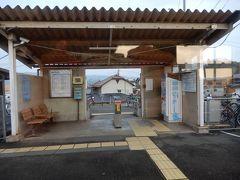 足守駅  吉備線は、総社と岡山を結ぶ20.4キロの路線です。