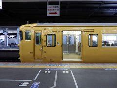 岡山から再び倉敷へ  所要17分  9時48分に倉敷に着きました。