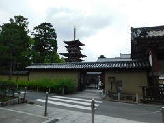 薬師寺(奈良県奈良市)
