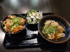 加寿屋 JR奈良駅前店
