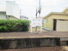 喜入駅12時26分着。 この列車の鹿児島中央ー指宿 間の唯一の途中停車駅です。