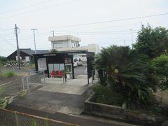 簡素な生見駅を通過。
