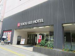 駅近くの鹿児島東急REIホテルに大きな荷物だけ預けて身軽になります。