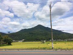 筑波山を後にします。