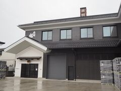 出羽桜酒造の隣が出和桜美術館。