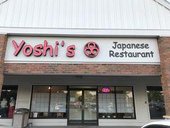 その後にアメリカオフィスの日本人スタッフの方と一緒に夕ご飯を食べました。 訪れたのは、 Yoshi's Japanese Restaurant。 (詳細は口コミにまとめましたので、興味がある方はそちらをご覧ください。)  日本のビールを飲みながらこの出張の前半部分を報告しました。 全部日本語での会話は久しぶりです。 ほっとする時間を過ごしました。