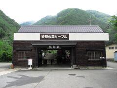 妙見の森ケーブルのふもと・黒川駅までは歩いて25分かかるため、阪急バスを利用しました。ケーブルを利用して妙見山上までは4分で行くことができます。
