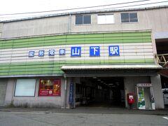 バスで山下駅へ戻り、山下駅から川西能勢口へ出て、宝塚線の急行に乗り換えて帰ることにしました。能勢は大阪府内であっても、乗り換えが何度か発生するため、意外に時間がかかります。