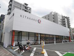 KITAKARO L (キタカロウ エル)