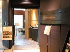 朝食は1階のラプルーズ東京で。 営業時間は7:00~10:30(最終入店)。