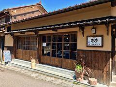 ドイツの国家資格である  製パンマイスターの称号を取得された店主のお店   HIDAKA