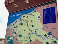 石見銀山を後にして益田に向かう途中  海が綺麗だったので  江津の波子海水浴場の駐車場へ