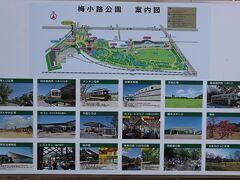 新幹線の高架下を抜けて、北上、 「梅小路公園」に着きました。