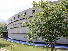 そして右手に円球状の建物が見えてきました。 「京都水族館」