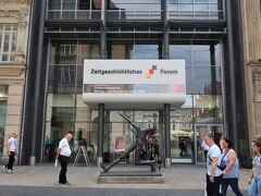 Zeitgeschichtliches Forum Leipzig(ライプツィヒ現代史博物館)  東西ドイツ分断から統一へと、ドイツがたどった第二次世界大戦後の激動の歴史を学べる博物館です。なんと、入場料は無料。  <開館時間> 火 - 金曜9:00 - 18:00 土・日曜10:00 - 18:00 月曜休館  ※荷物用のロッカーがあります(無料)