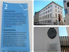 02 Mendelssohn-Haus / メンデルスゾーン旧宅   作曲家F.メンデルスゾーンが住んだ家、そして終焉の場 所。当時、家族と共に建物2階の一画に住んでいました。現在は、メンデルスゾーン博物館になっています。