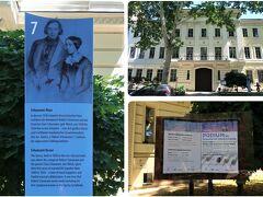 07 Schumann-Haus / シューマン旧宅   音楽家夫妻ロベルト・シューマンとクララ・シューマンの新婚時代の家。現在は、2人の生涯と作品をテーマとする博物館になっています。