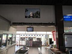 6月11日午後1時前。 観光特急「指宿のたまて箱」で着いた指宿駅。