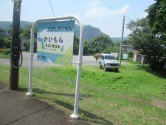 開聞駅。13時46分着。 開聞岳にもっとも近い駅。