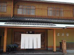 http://www.hirose-hiten.com/