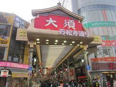 1月5日は実家にて所用を済ませ、翌1月6日。  名古屋の浅草的な位置付け(?)の大須界隈を散策します。 お正月時期には何となく大須に足を運びたくなる、という名古屋人は多いんではないでしょうか…。