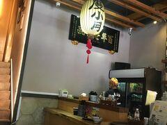 ランチに度小月に担仔麺を食べに来ました。今まで15回くらい台湾に来ているのに、担仔麺を食べたことがなかった・・・